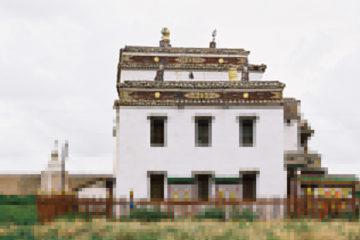 arkhangai18